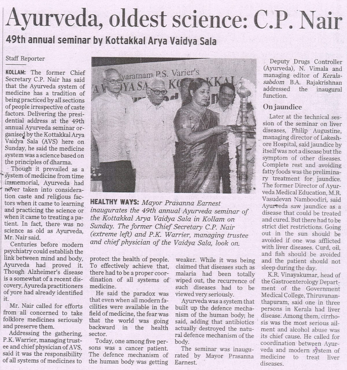 Ayurveda, The Oldest Science