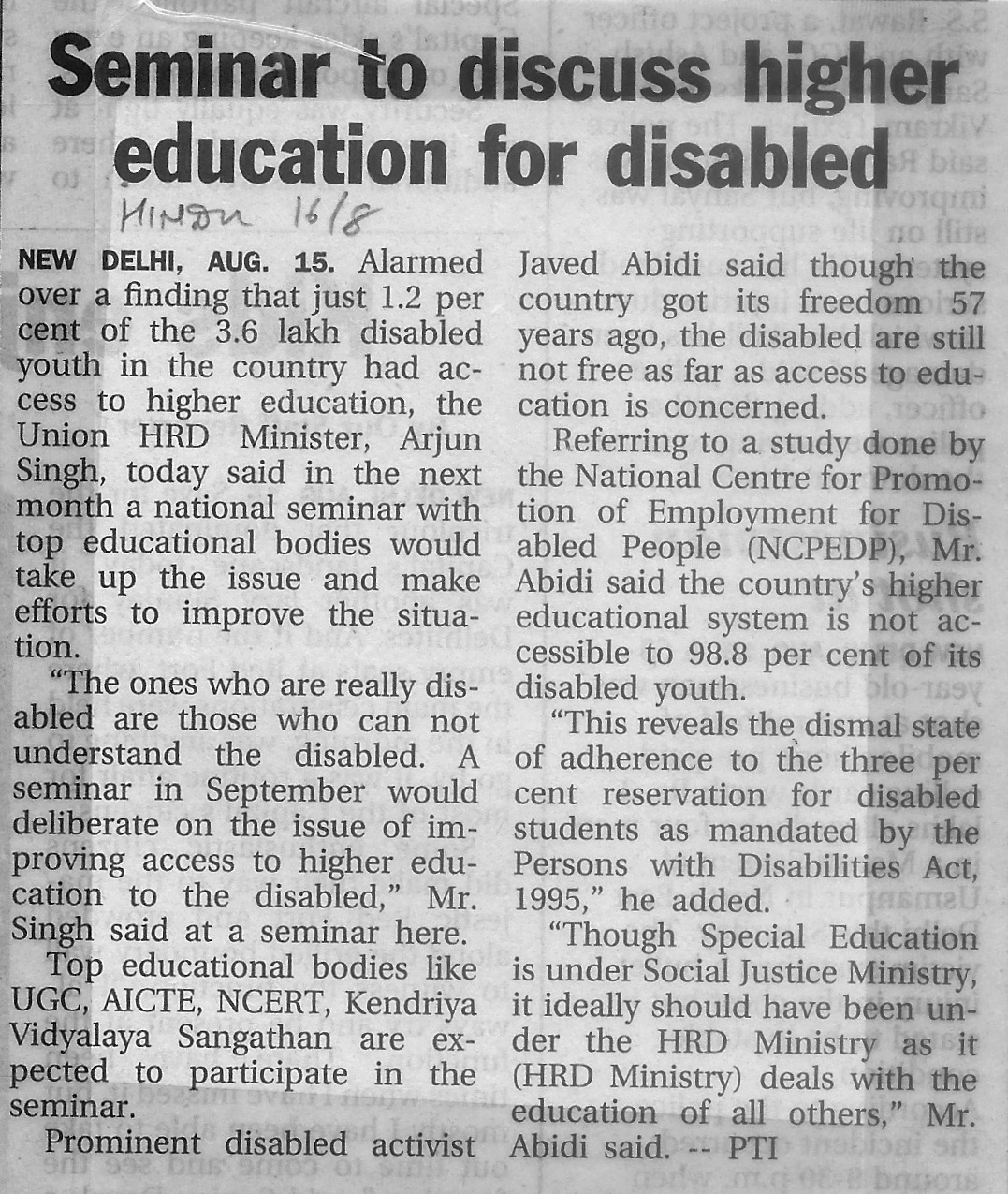 Seminar to discussed Higher Education for Disabled